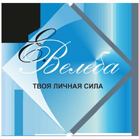 Цены / Психолог в Кемерово